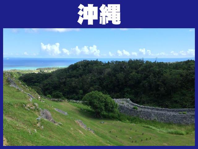 沖縄のスノーリゾート、スキー場