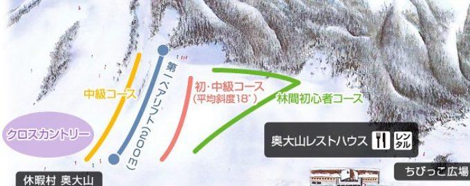 休暇村奥大山鏡ヶ成スキー場