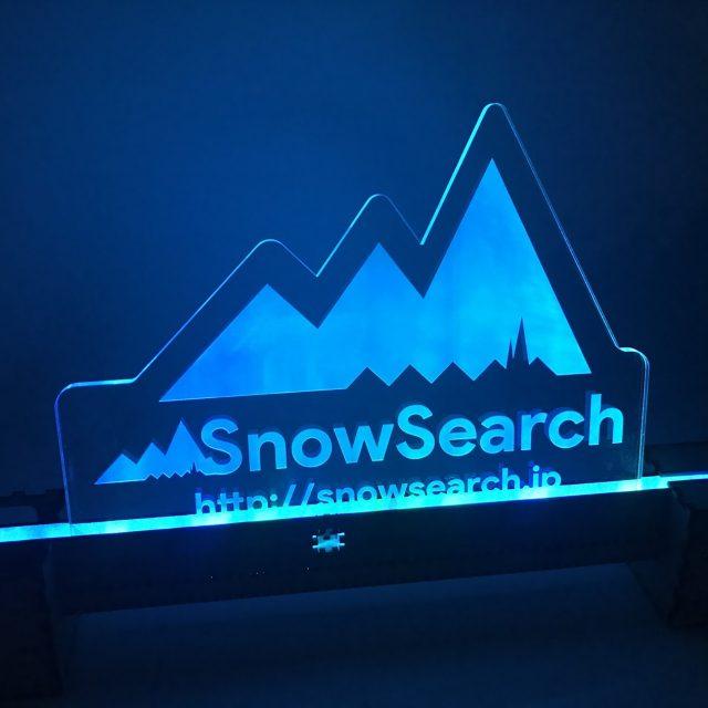スノーサーチ事務局