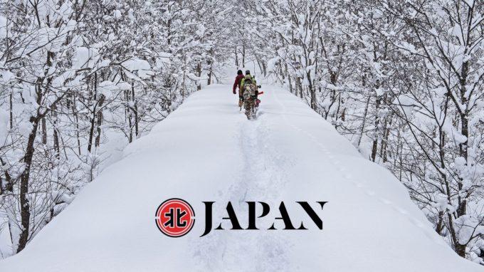 アディダス・スノーボーディング ADIDAS SNOWBOARDING