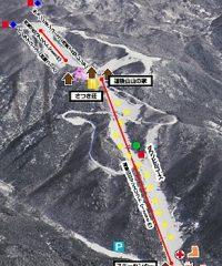 道後山高原スキー場