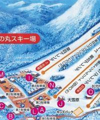信州湯の丸スキー場