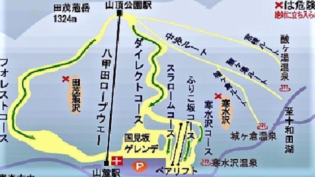八甲田国際スキー場